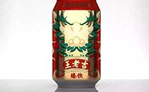 王老吉新品--罗汉果植物饮料!!