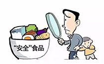 贵阳针对学校周边食品安全进行专项整治