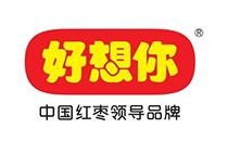 2019好想你荣登农业产业化龙头企业500强!
