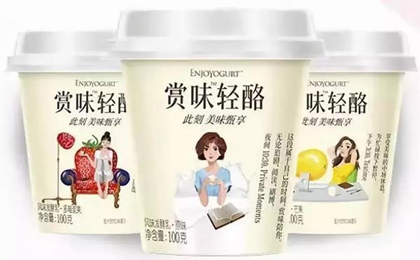 伊利、蒙牛等12个酸奶产品案例,透?#20923;?#21738;些品类创新方向?