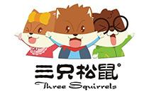 """三只松鼠携手每日一淘定制""""爆款""""!"""