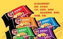功夫��坊香烤�x片,口口酥脆,健康零食!