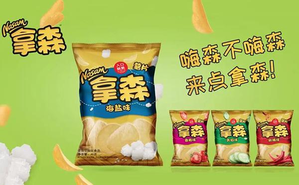 冲刺2019 黑牛携薯片、燕麦脆等多款新品深化跨品类布局