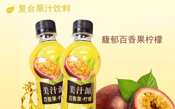 美汁源果粒橙加码低浓度果汁市场