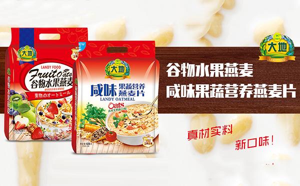 江苏大地大发5分3D技巧大发5分3D官网,温和美味,营养丰富,健康选择!
