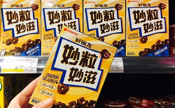 """主打""""萌趣"""",好丽友将王牌饼干""""妙粒妙滋""""引进中国市场!"""