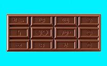 好时巧克力趣味营销惹众爱!