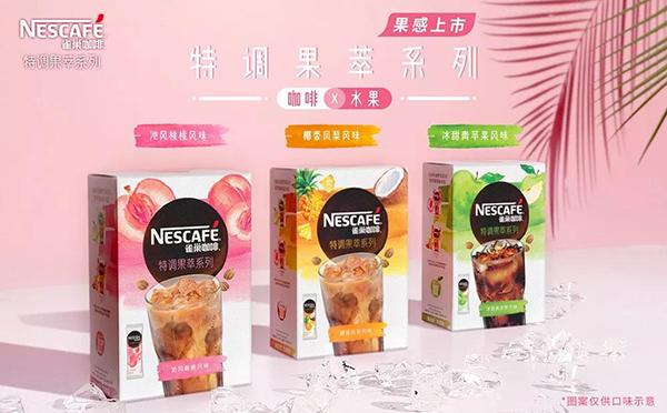 雀巢等咖啡+新品背后释放了哪些市场信息?