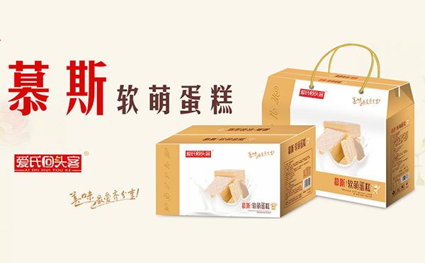 爱氏回头客软萌蛋糕撬动休闲食品万亿市场,再掀休闲食品新风潮!