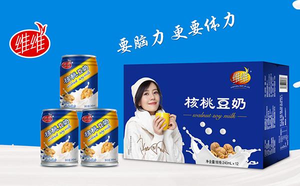 豆奶饮料前景无限,维维核桃豆奶,营养健康,精心布局!