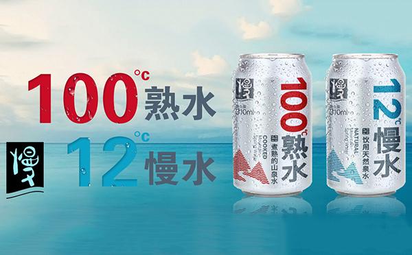 高品质放心饮品,天方富硒山泉水饮品新趋势,欢迎您的代理!