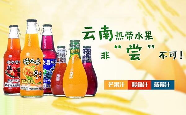 果汁�品旺季�砼R,品世果汁或�⒔o你��眢@喜!