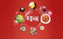 百草味助力纪录片成网红零食