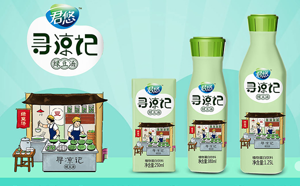 君悠��鲇��G豆汁,天然�G色更�I�B,清�峤舛荆�是夏季首�x�品!