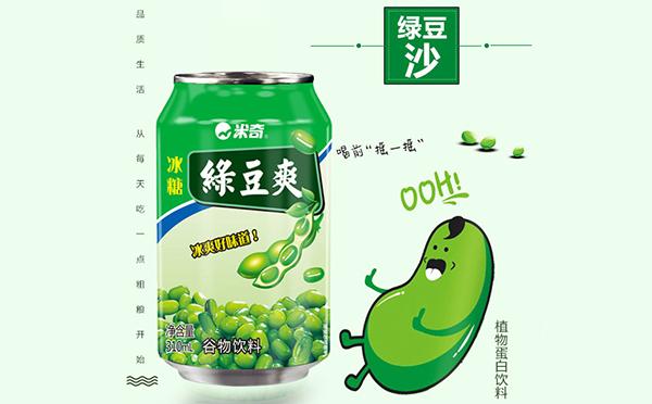 健康安全,好吃美味!米奇绿豆爽,冰爽好味道!