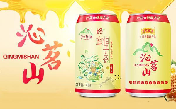 沁名山蜂蜜柚子茶,清新自然,将开创市场新热潮!