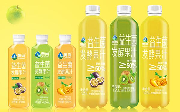 口感美味,包装独特!奥尚益生菌复合果汁邀您一起共创财富传奇!