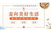 燕��食品的西��食品上市 目前市值超�^51�|元