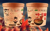 北京食�Z人嗨吃家酸辣粉火爆�硪u!�您��占大市�觯�