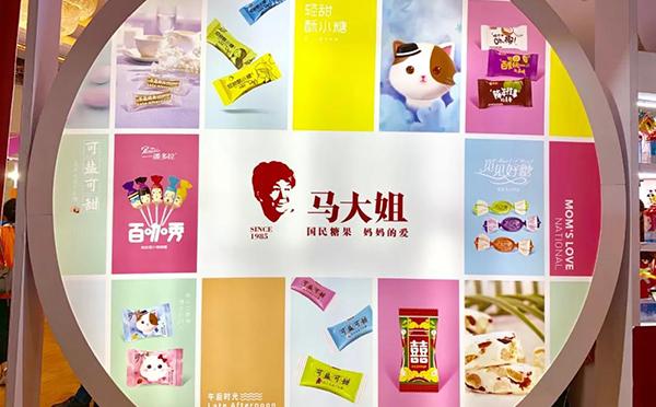 马大姐食品:100余款新品SKU 进口高品质产品成亮点