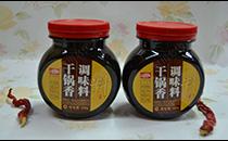 干锅调料市场崛起 四川美乐食品再攻下一城