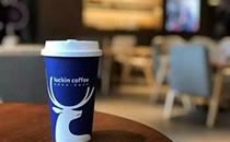 瑞幸咖啡高�a�N�V�店