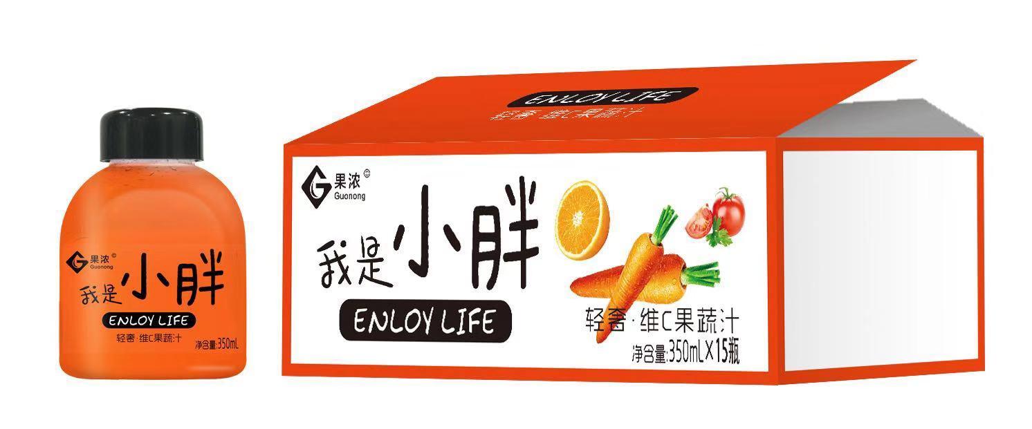 果浓食品 我是小胖果蔬汁新品上市,你还在等什么?