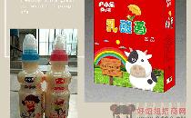 卢小乐乳酸菌   备战春节市场  销量领先!