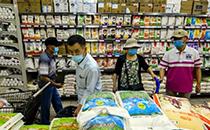 前8月粮油食品类零售值同比增长11.0%