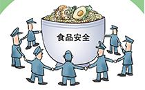 江西3���诗@2020年度食品安全��家��柿㈨�