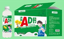 冰菊AD�}乳味�品,多口味�充N市��!