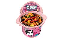韩式拌饭、热干面、火锅底料……网红品牌自嗨锅的新品真香!