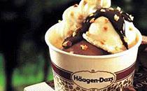 """日本哈根达斯推出新款""""草莓牛奶""""雪糕"""