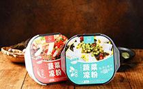 四川风味冷锅串串与蔬菜凉粉,夏季爆款,免煮免泡,开盒即食