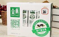 金典�牛奶新品�硪u,�I�B新升�