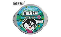 热干面、火锅底料……网红品牌自嗨锅的新品真香!