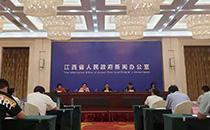 第一届中国米粉节将在南昌举办