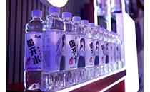 王者联手,康师傅饮品与《左手上篮》打造年轻态新IP