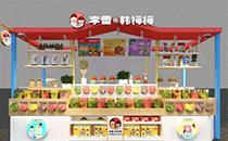李雷与韩梅梅零食加盟店,联营模式打造年轻人创业新潮流