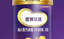 营养价值高的奶粉品牌,优博瑞慕让家长赞不绝口