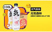"�M�舻男鲁笔称肪扑� ""真快�贰毙缕肥仔阌���掀起�o糖�品�L潮"