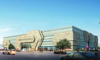 云浮国际石材博览中心