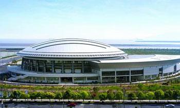 舟山体育展览中心