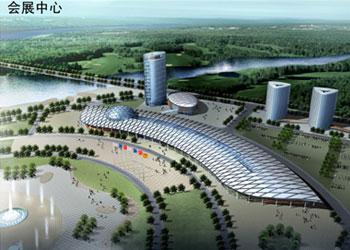 东营市黄河国际会展中心
