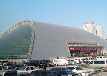 沈阳科学宫会展中心