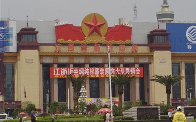 江西省展览中心