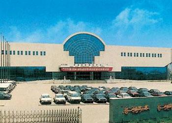 郑州中原国际博览中心