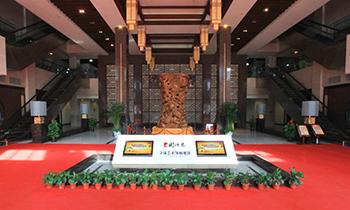 北京国粹苑四层国际展厅