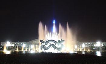 宁波国际会展中心