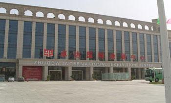 河北石家庄卓达国际会展中心